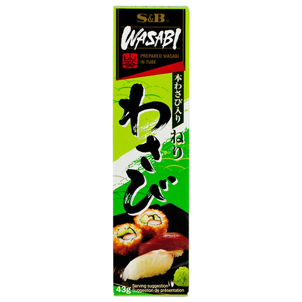 S&B Wasabi Flavour (Horseradish Paste ) 12x43g - Asian Online Superstore UK