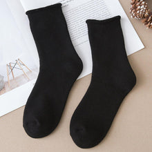 Load image into Gallery viewer, 5 Pair Basic Color Loose Top Cotton Socks