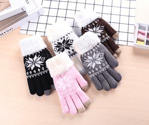 Cozy Touch Sensitive Mittens