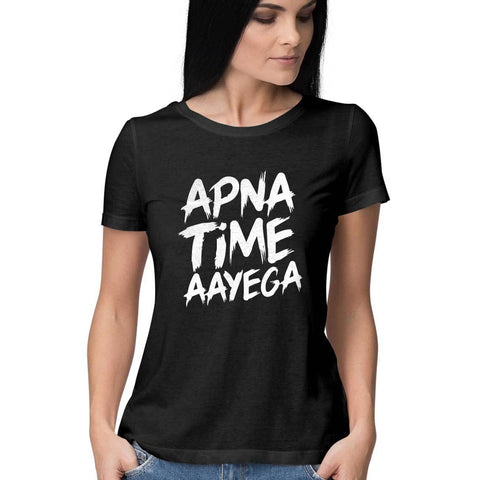 Apna Time Aayega, Gully Boy T-shirt