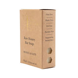 Raw Honey Bar Soap - Honey Oat