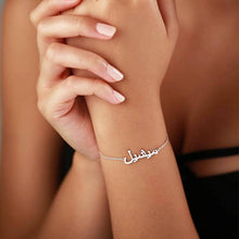 Load image into Gallery viewer, Personalised Arabic Name Bracelet