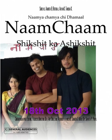 A Marathi Play Naamchaam