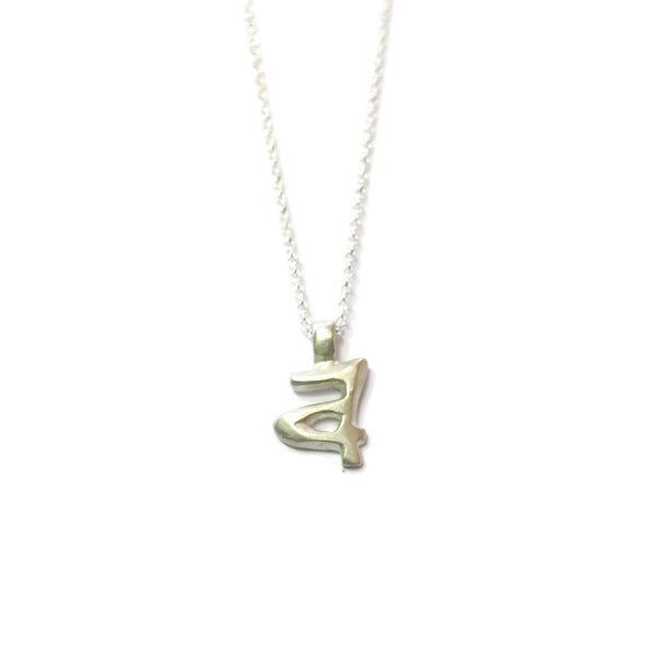 a - handwritten letter necklace