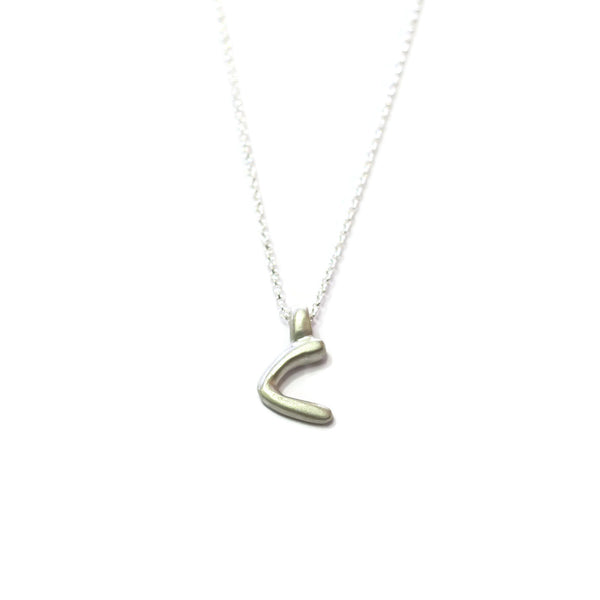 c - handwritten letter necklace