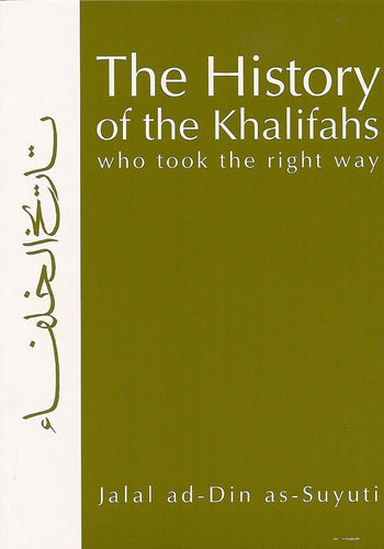 The History of the Khalifas