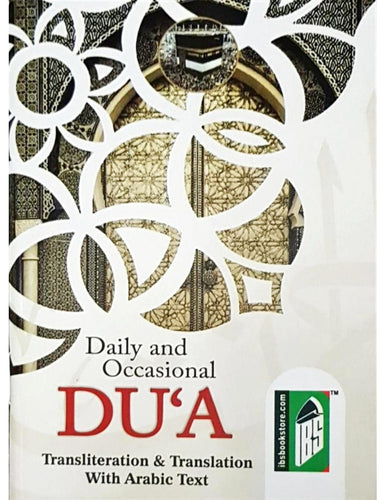Daily and Occasional Dua (Pocket size)