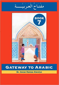 GATEWAY TO ARABIC - LEVEL 7