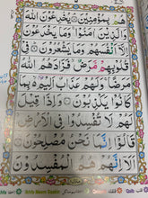 Load image into Gallery viewer, Quran Set (9 Line Colour Coded - 246)