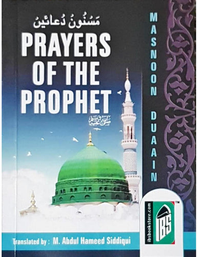 Prayers of the Prophet (Pocket Size)