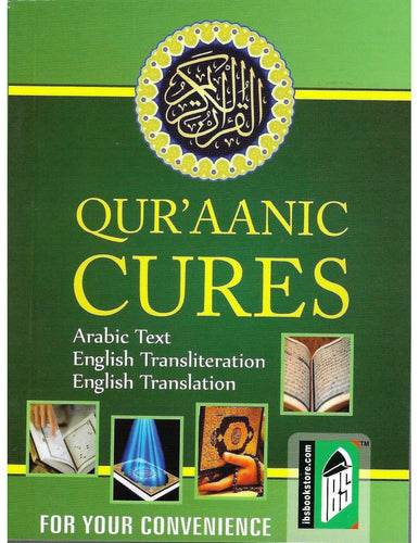 Qur'aanic Cures (Pocket Size)