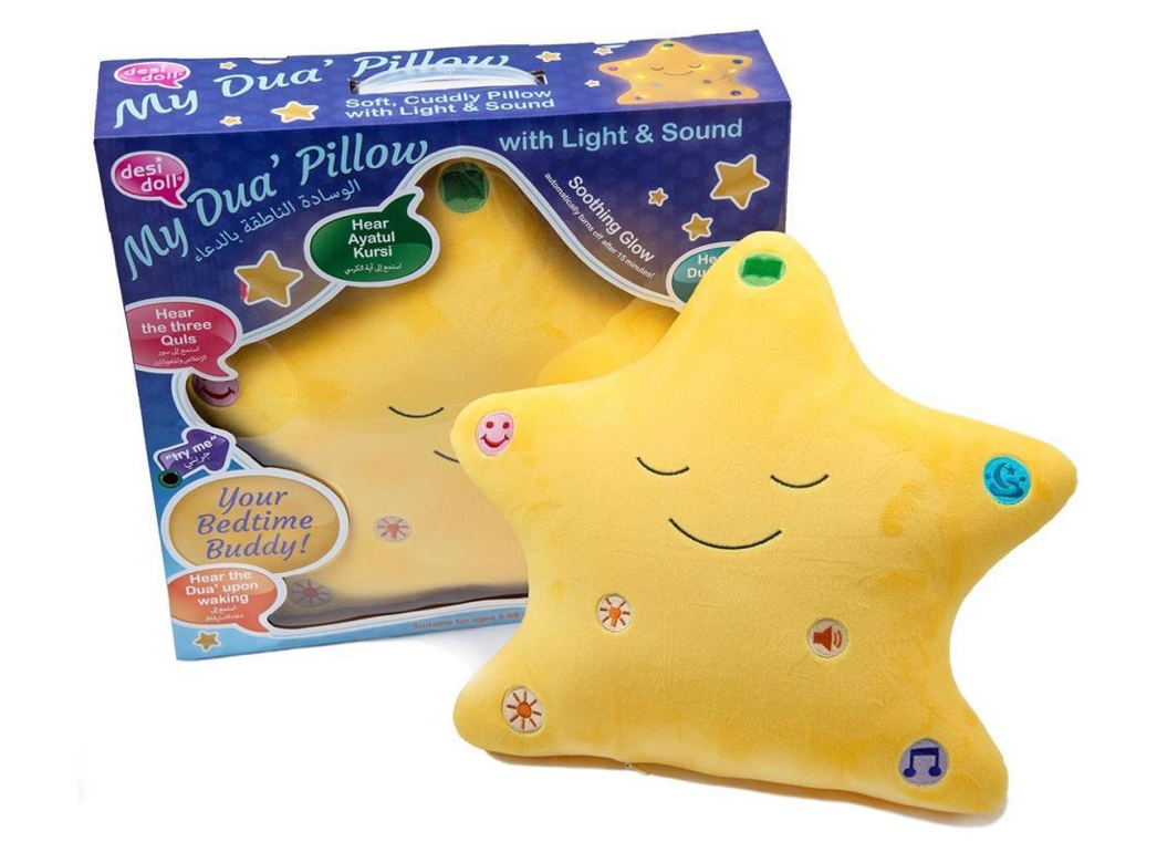 MY DUA PILLOW - YELLOW