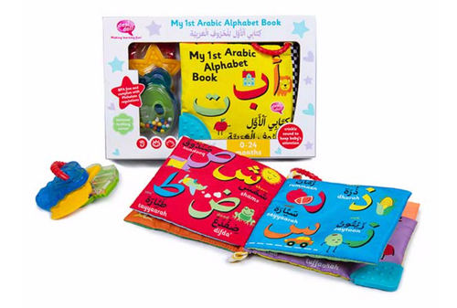 Soft Cloth Book – Arabic Alphabets
