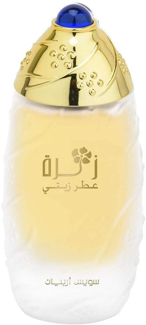 Swiss Arabian Zahra 30ml