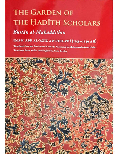 The Garden of the Hadith Scholars