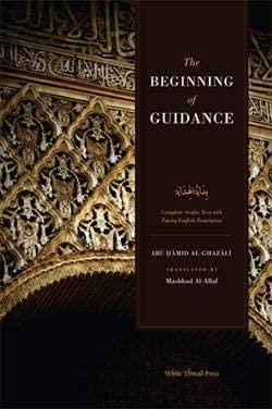 The Beginning of Guidance