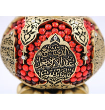 Load image into Gallery viewer, POMEGRANATE WITH AYATUL KURSI - GOLD