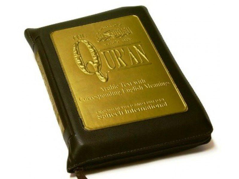 A5 QURAN ZIPPED CASE WITH ENGLISH TRANSLATION