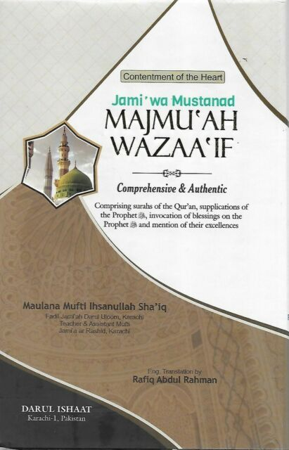 Majmu'ah Wazaa'if - Contentment of the Heart - Comprehensive & Authentic Book