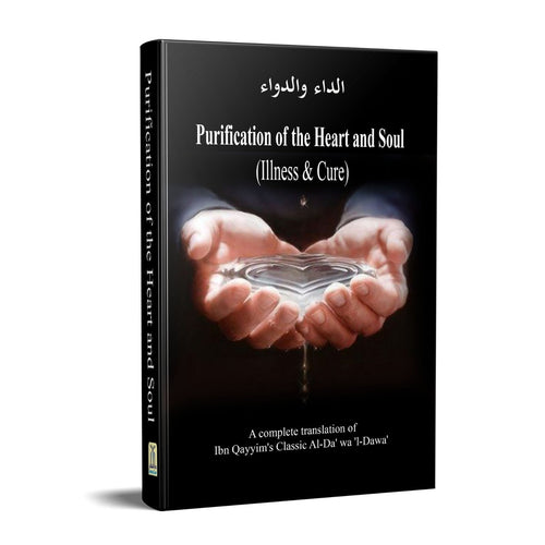 Purification of the Heart and Soul (Illness & Cure)