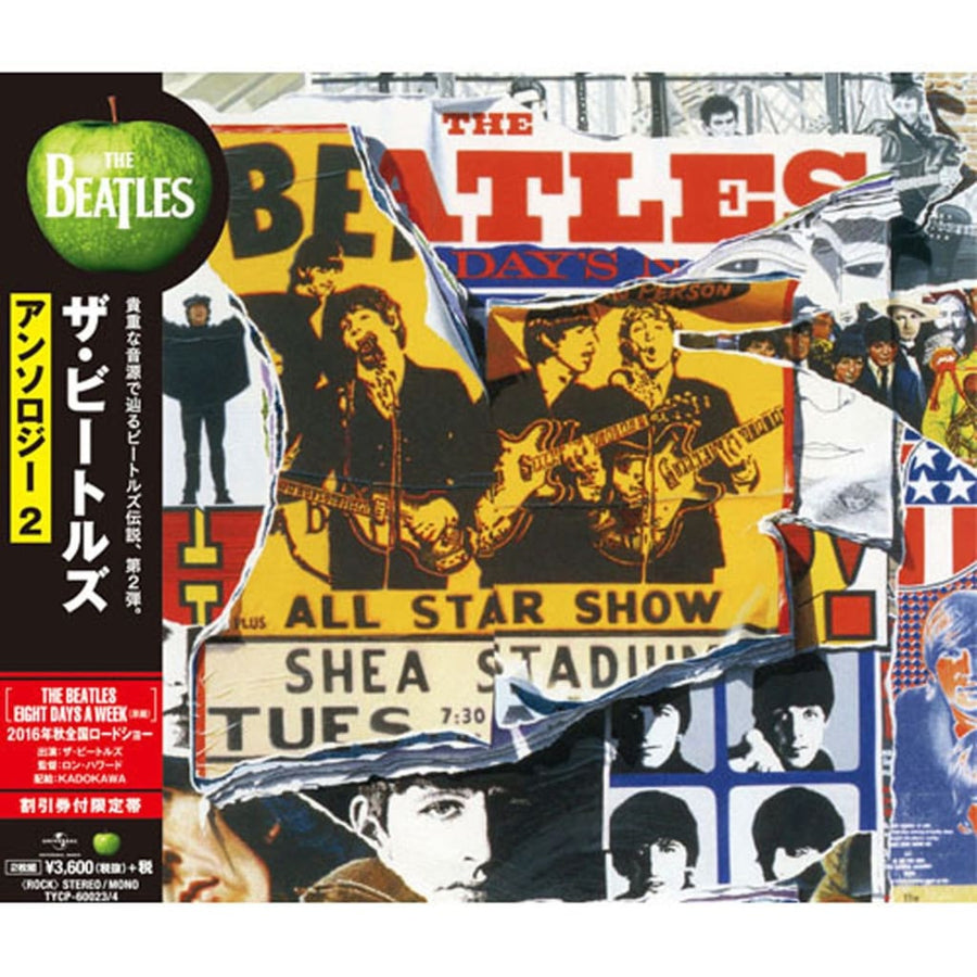 CD 50 2 BEATLES - CD