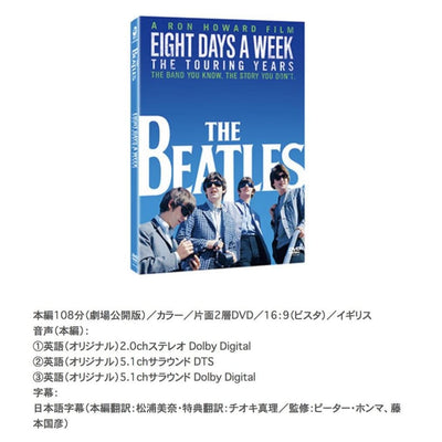 DVD EIGHT DAYS A WEEK - The Touring Years BEATLES - DVD
