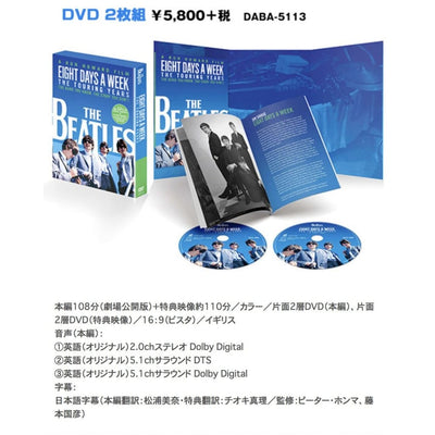 DVD EIGHT DAYS A WEEK - The Touring Years [] BEATLES - DVD