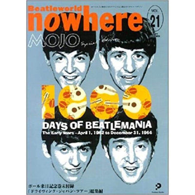 nowhere Vol.21 1000 21 BEATLES