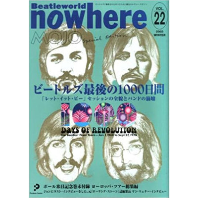 nowhere Vol.22 1000 22 BEATLES
