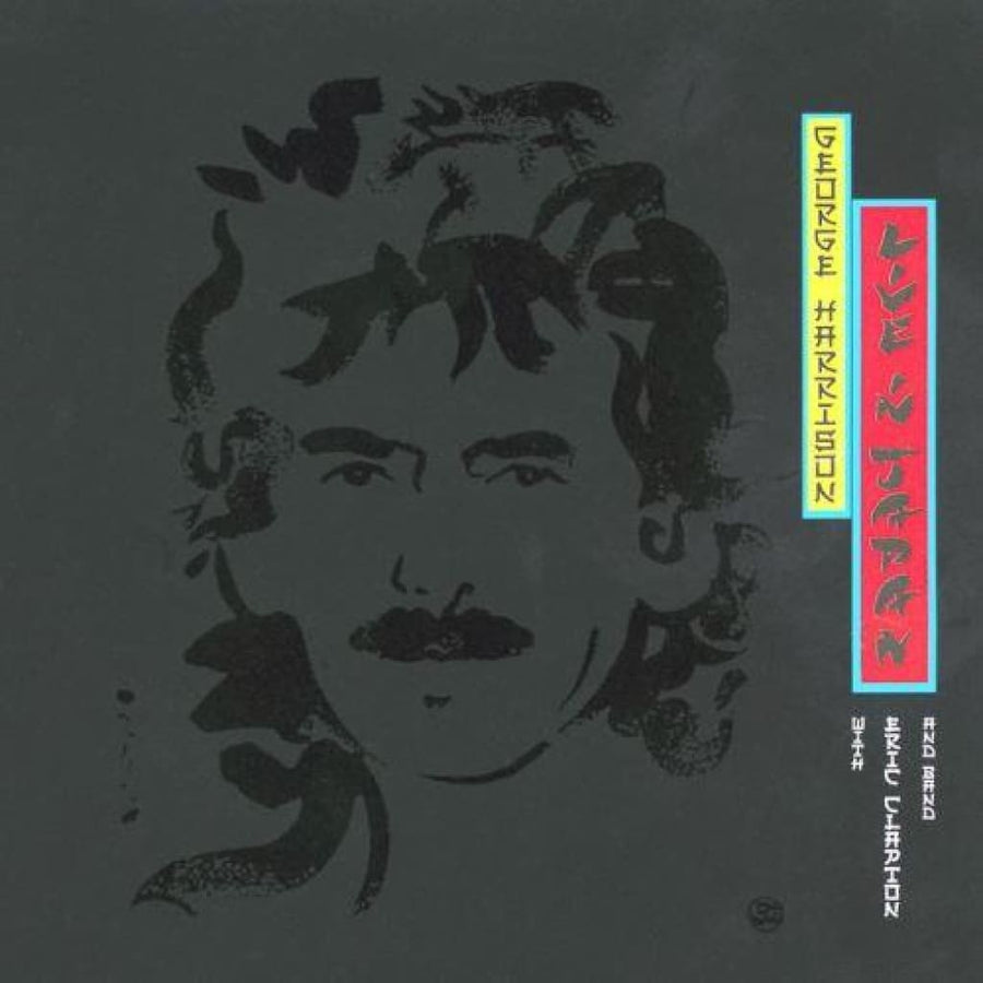 CD with and / [MQA/UHQCD] George Harrison - CD