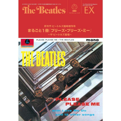 1PLEASE PLEASE ME55 BEATLES