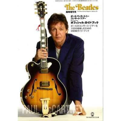 05 Paul McCartney US05