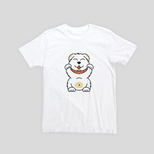 Stick 'em Up - Kids T-shirt