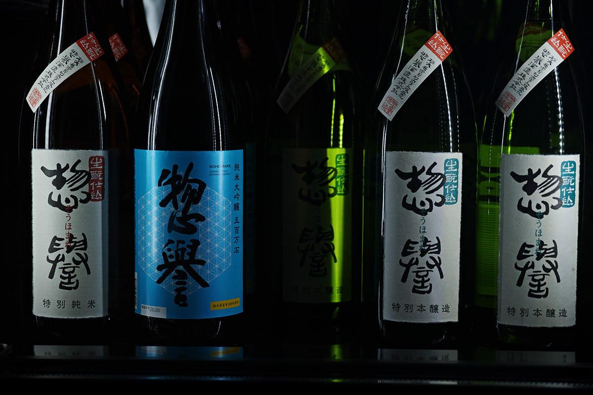 sake display at jaegersborggade