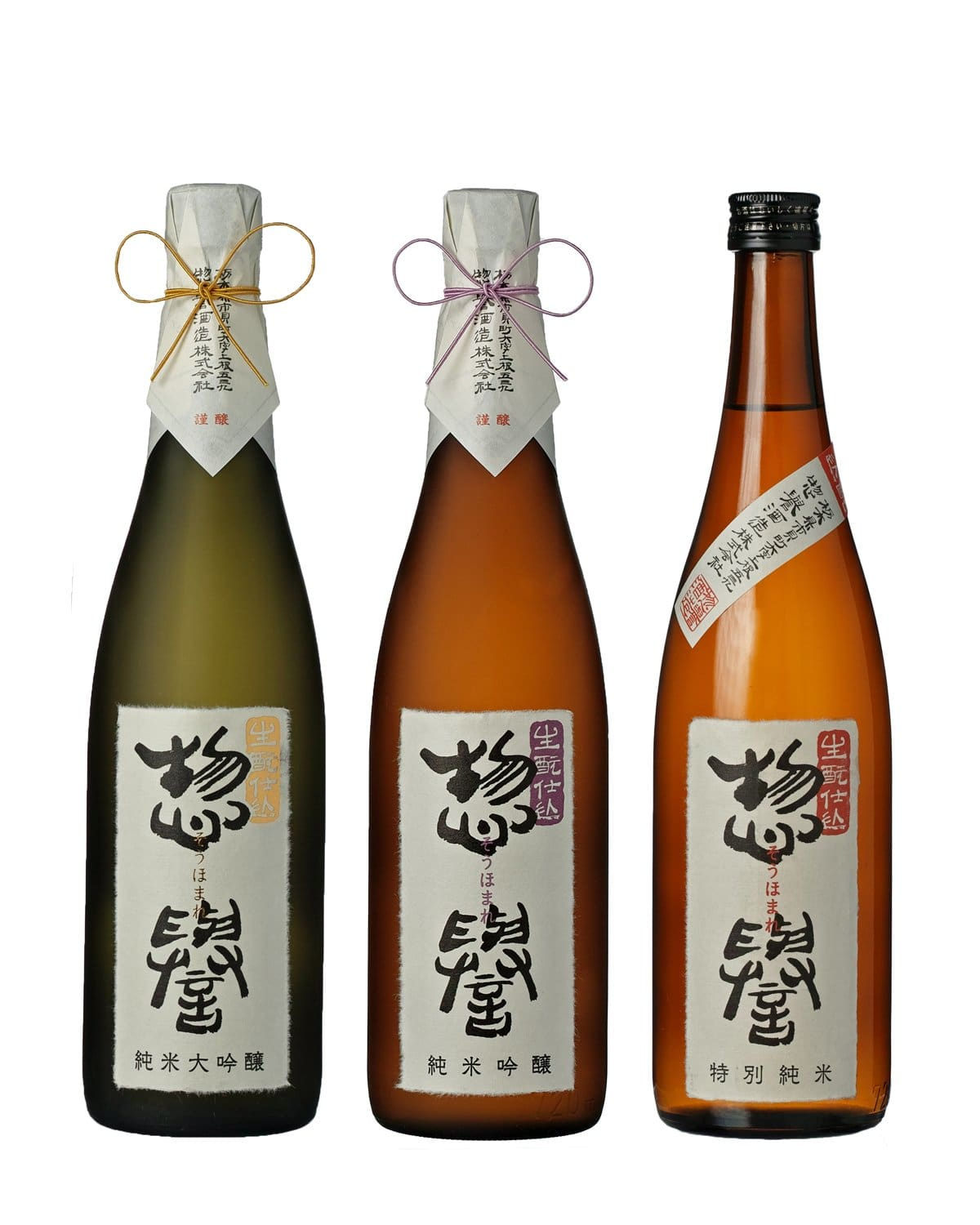 KIMOTO INTRODUCTION PACK - Sake