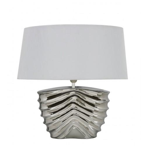 Chrome Ribbed Small White Oval Base Table Lamp