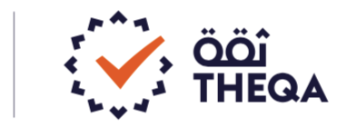 Theqa Badge