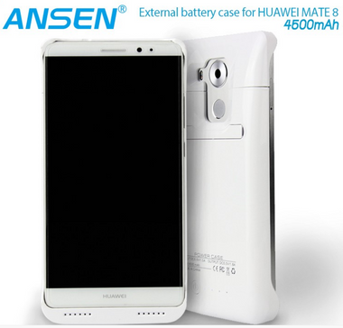 ANSEN 4500MAH POWER CASE FOR HUAWEI MATE8