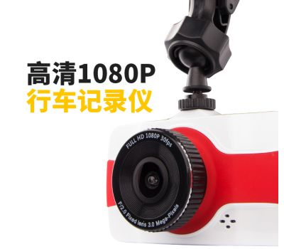 FULL HD CAR CAMERA MODEL Z18
