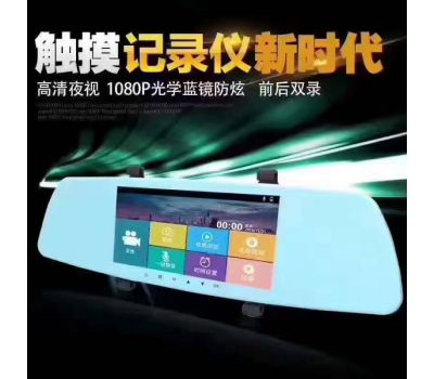 REAR VIEW Mirror Vehicle Traveling Data Recorder Model No C16