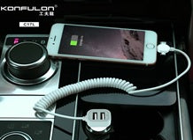 KONFULON CAR CHARGER WITH 3 IN 1 CABLE MODEL NO C17L