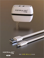 KONFULON CHARGER + CABLE IPHONE I7 MODEL C23+S32A