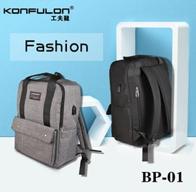 Konfulon USB Charging Backpack Model No. BP-01
