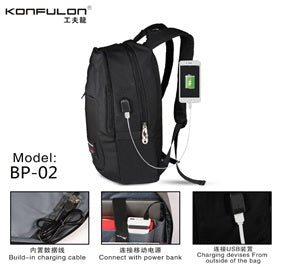 Konfulon USB Charging Backpack Model No. BP-02