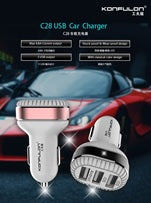 KONFULON CAR CHARGER MODEL NO C28