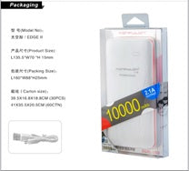 KONFULON Li-Polymer Power Bank 10000mah Model No Edge 11