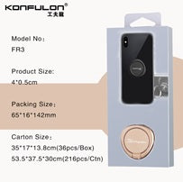 KONFULON Finger Ring to Hold Mobile Phone Model FR3
