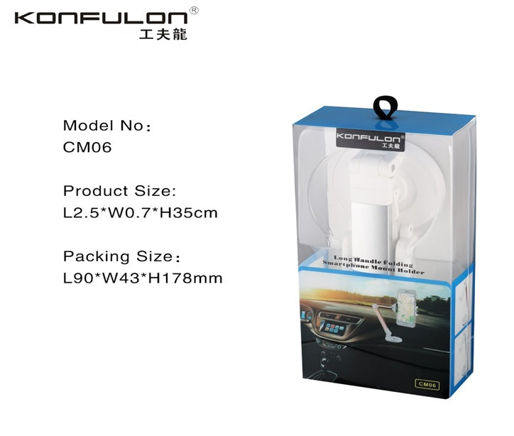 KONFULON SILICONE CAR MOUNT MODEL NO. CM06