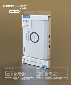 KONFULON Power Bank 25000mah Model No PS 02