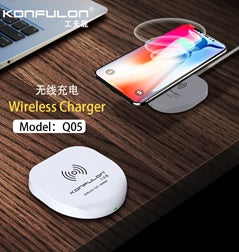 KONFULON Mini Wireless Charger Model No Q05